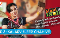 Maid in India Ep03: Salary Sleep Chahiye