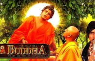 Tathagatha Buddha: The Life & Times of Gautama Buddha