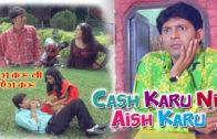 Cash Karu Nii Aish Karu