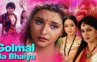 Golmal Ba Bhaiya (2011)
