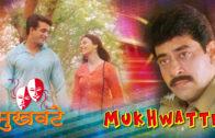 Mukhwatte (2004) [मुखवटे]