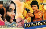 Rukhsat (1988)